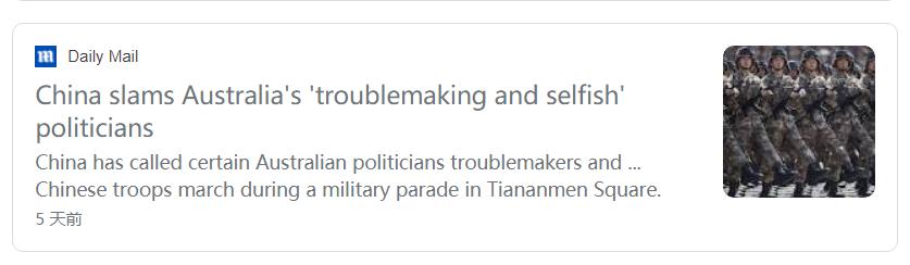 """""""终于知道为什么澳媒那么爱用中国阅兵图片了"""""""