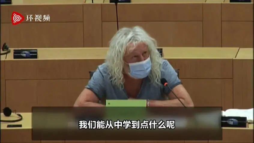 欧洲议员:中国40年没轰炸他国 我们为何要对抗