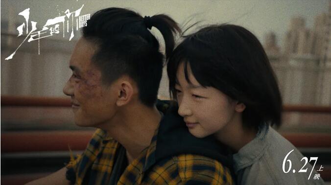 解析电影英文名 《悬崖之上》翻译获周黎明好评