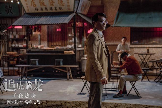 """《追虎擒龙》曝""""廉洁社会""""片段 古天乐热血反贪"""