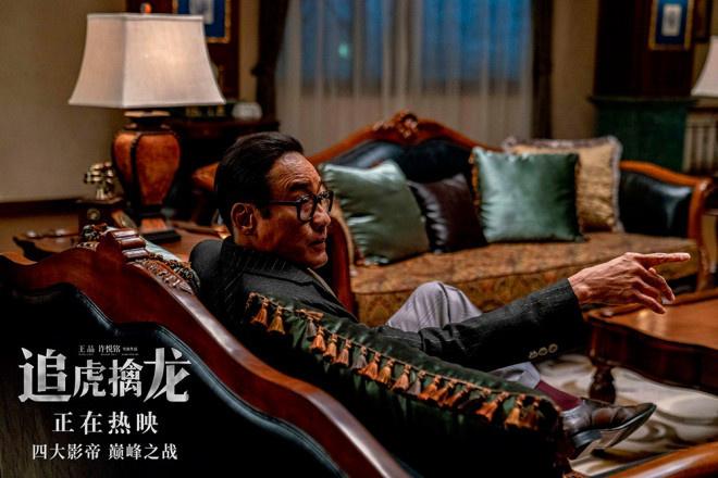 《追虎擒龙》全新片段曝光 古天乐梁家辉正面交锋