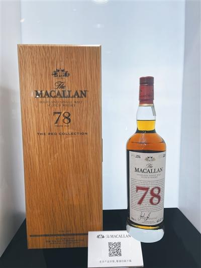 麦卡伦耀红系列威士忌吸睛