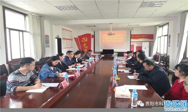 """贵阳市科技局到苗寨村开展""""我为群众办实事""""实践活动"""