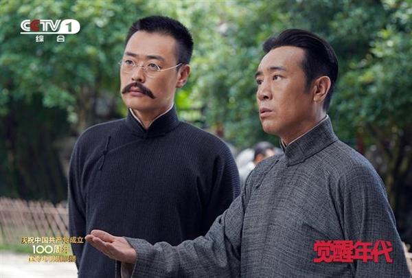 《觉醒年代》导演张永新获白玉兰奖、于和伟最佳男主角
