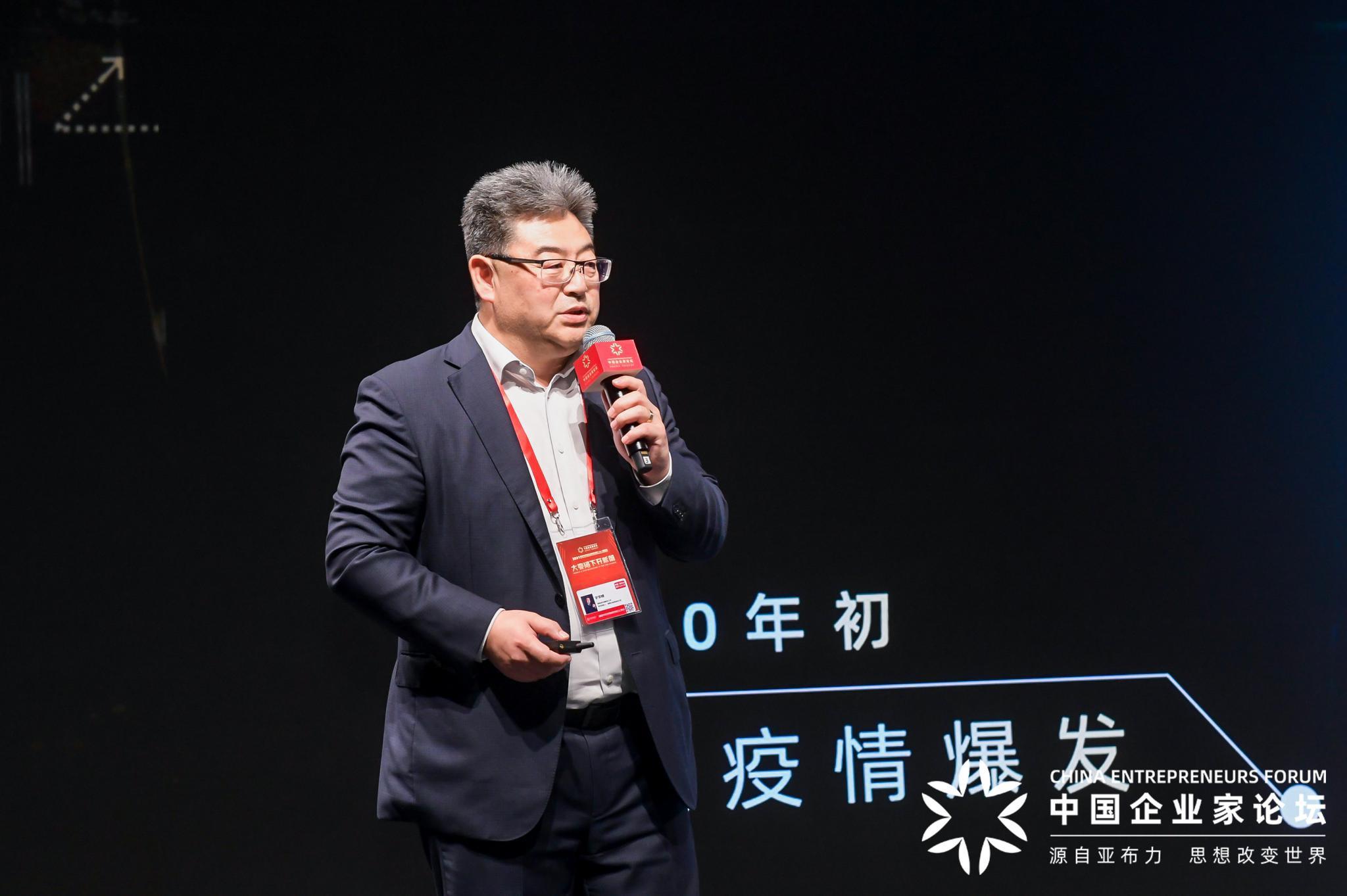 康希诺生物董事长宇学峰:新冠是中国创新疫苗走向国际的起点
