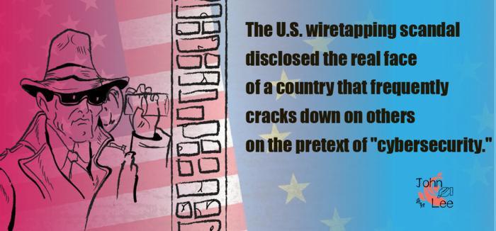 """美国监听丑闻撕开""""网络安全卫士""""的假面具"""