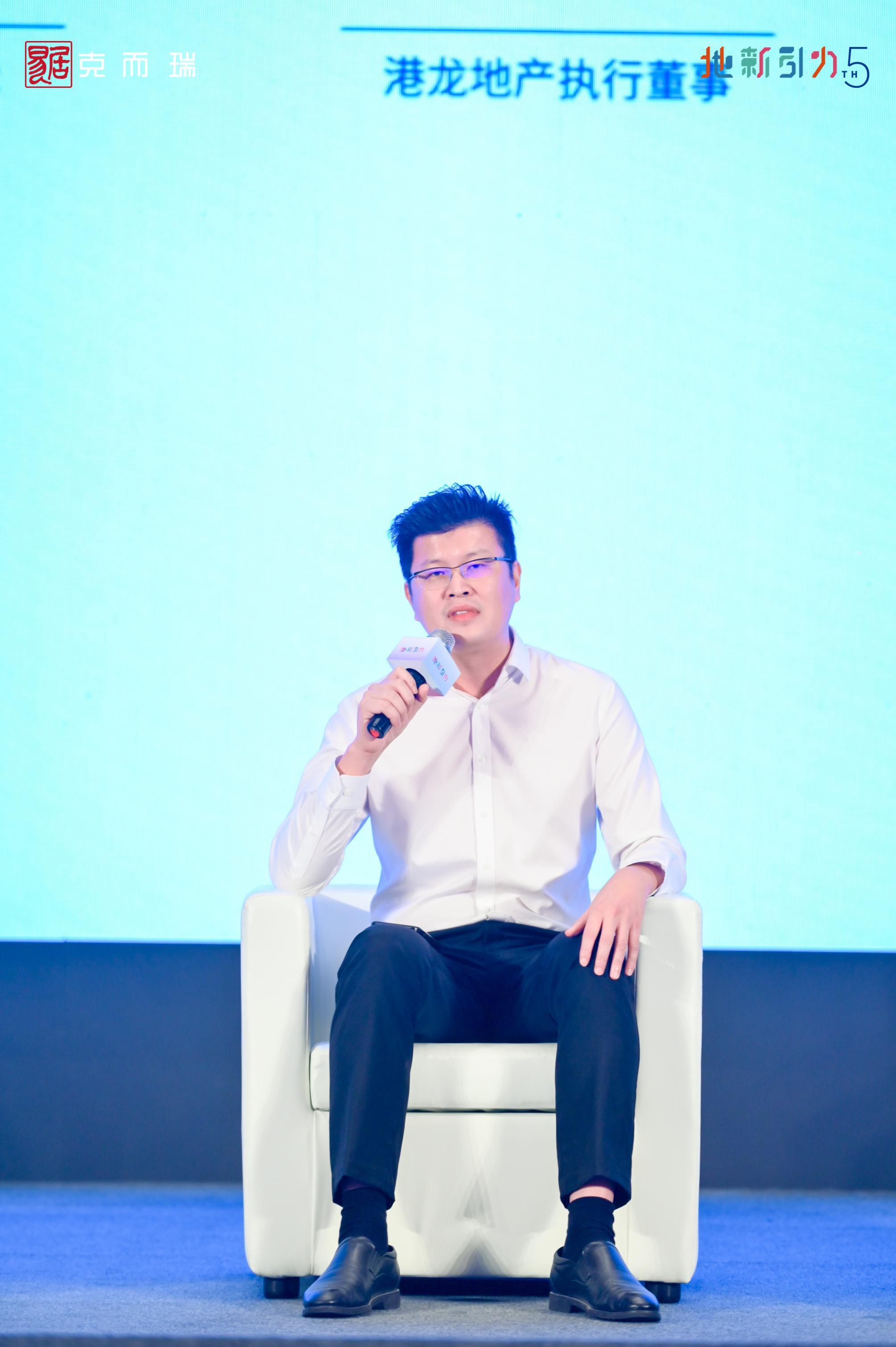 港龙地产吕进亮:股权合作需寻找价值观相同的企业