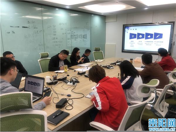 贵阳市住房保障中心召开会议 推进贵阳市共有产权安居住房管理信息系统开发工作