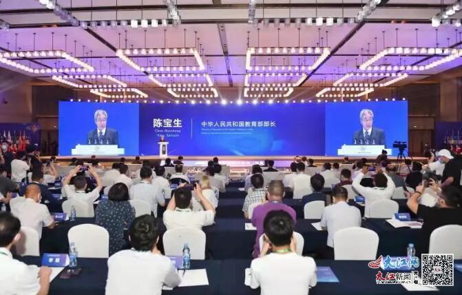 2021国际产学研用合作会议在南昌开幕,刘奇陈宝生出席开幕式并致辞