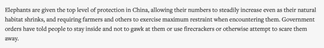 外媒称赞中国应对措施。/美联社报道截图