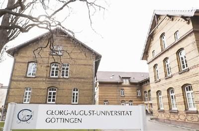 朱德元帅曾留学的哥廷根大学