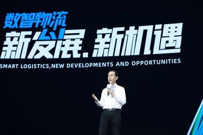 """阿里董事长张勇:物流业呈现越来越""""融合""""的趋势"""