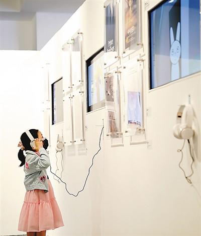 第二届全国动漫美术作品展举行-小柚妹站