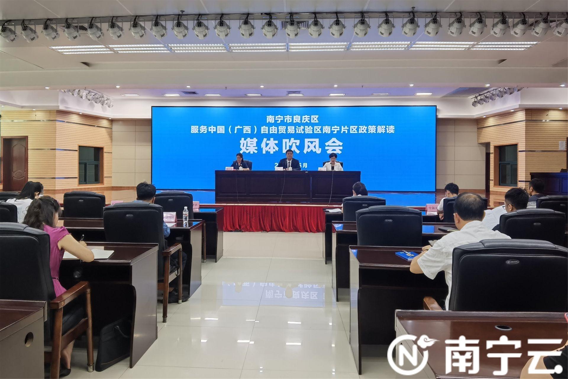 良庆区出台服务广西自贸区南宁片区企业开办奖励政策