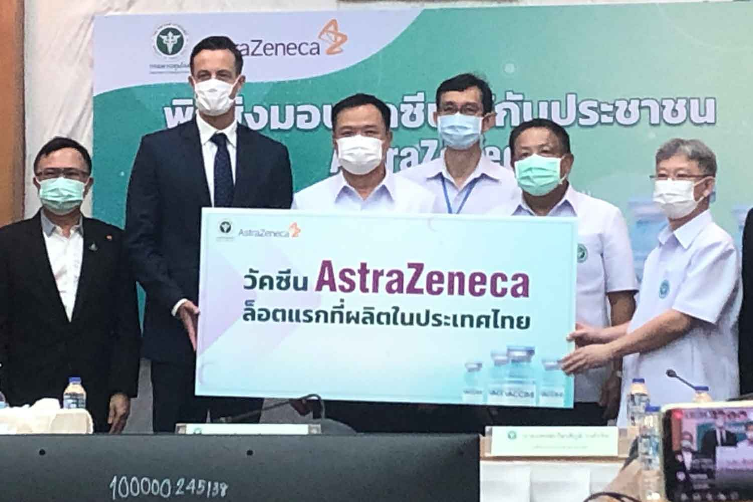 Last Friday (4th), AstraZeneca delivered the first batch of 1.8 million doses of vaccine produced in Siam Biotech