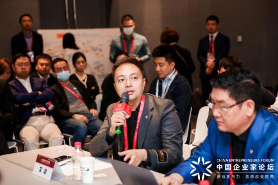 艾渝受邀出席亚布力中国企业家论坛 剖析碳中和背景下中国企业的全新发展路径