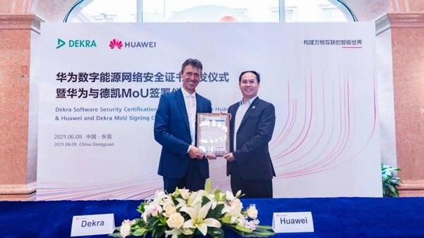 华为全球网络安全与隐私保护透明中心启用,DEKRA德凯与其深化合作