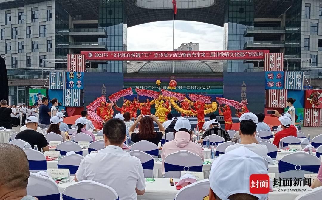 """四川南充第二届非遗产活动周开幕  70项非遗项目西充""""赶集"""""""