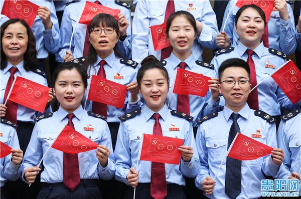 贵阳市税务局开展红歌快闪接力活动