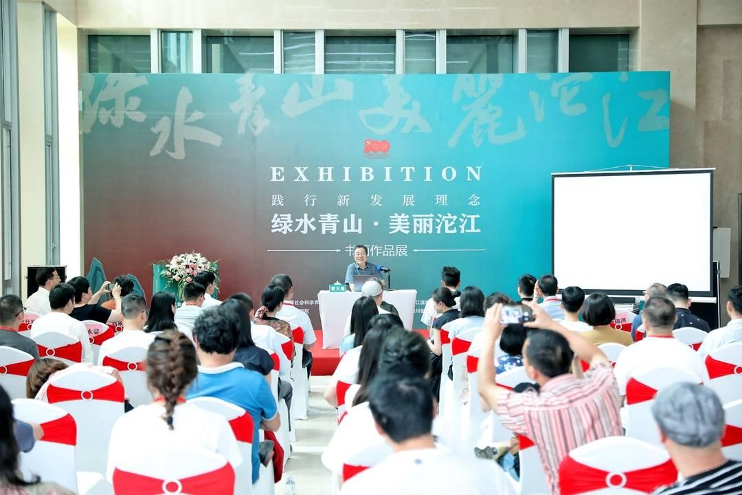 """""""画""""说生态环境绿色发展 150余幅沱江书画作品展在蓉展出"""