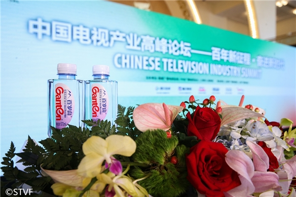 明星都爱喝的水 百岁山倾情助力2021上海国际电影电视节