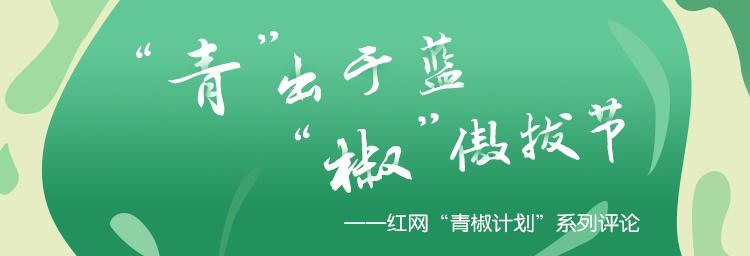 """""""倍速""""生活:勿让浮躁取代了耐心"""