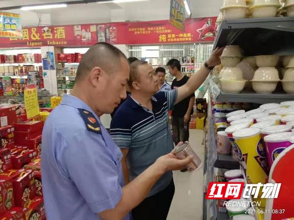 """永顺县小溪镇:构筑食品安全""""防火墙"""""""