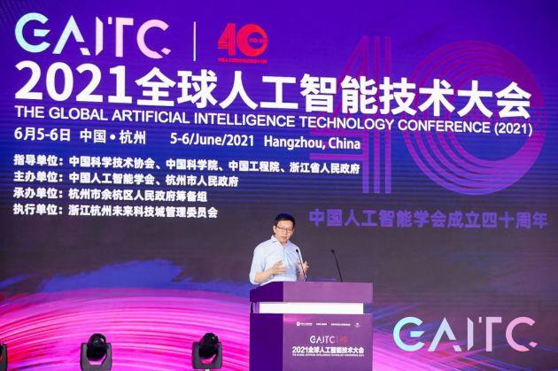 """蚂蚁集团首度公开""""可信AI""""架构体系 包括数据隐私保护、公平性等四方面"""