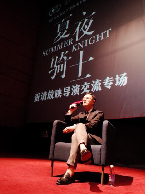 新锐导演尤行携首部长片电影《夏夜骑士》来武汉路演,力作获观众一致称赞