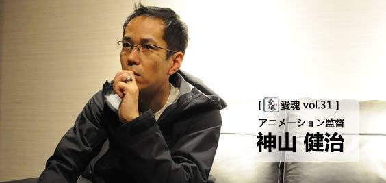 """《指环王》将拍动画电影,日本导演神山健治重塑""""中土世界"""""""