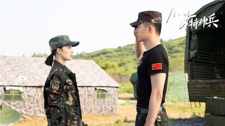 《爱上特种兵》:军旅情感剧的正确打开方式