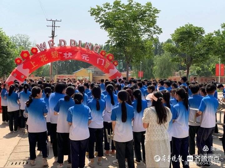 郓城黄安中学举办2021届初中毕业典礼