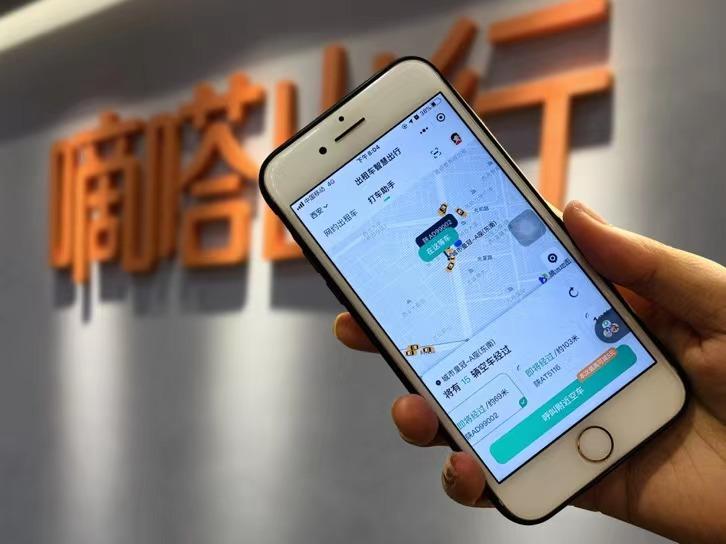"""最具""""摩羯座""""气质城市:上海神准时标签车主占比高,凸显顺风车守时可靠"""