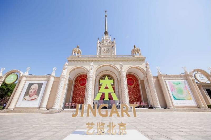 2021 JINGART 艺览北京现场亮点公布