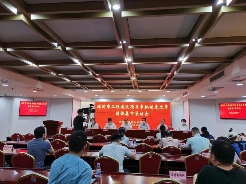 【深圳法治政府建设巡礼】工程建设项目审批制度改革再创新速度