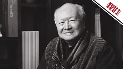 93岁著名雕塑家钱绍武病逝 曾创作李大钊像等