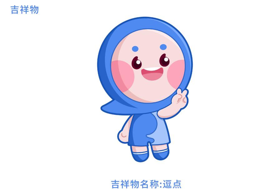 """上海书展吉祥物""""逗点""""揭晓,18岁""""成人礼""""惊喜连连"""