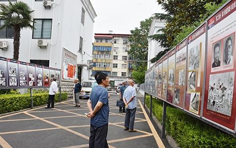 """洛阳市栾川县开展""""6.9""""国际档案日宣传活动"""