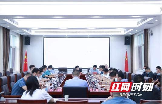临澧县专题研究部署县域公共安全整治工作