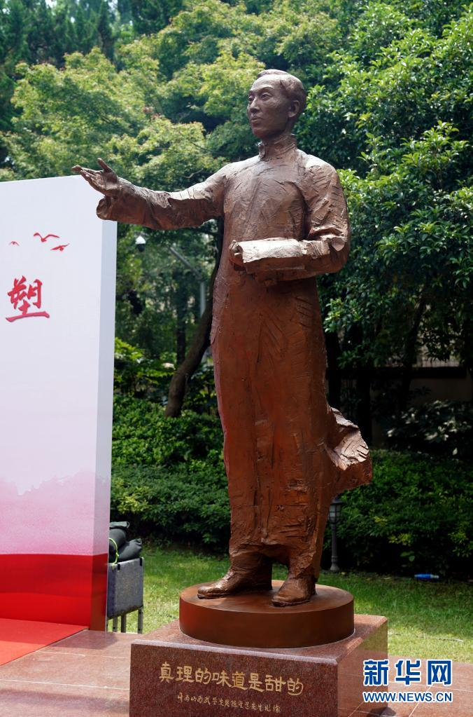 陈望道雕塑亮相复旦大学《共产党宣言》展示馆