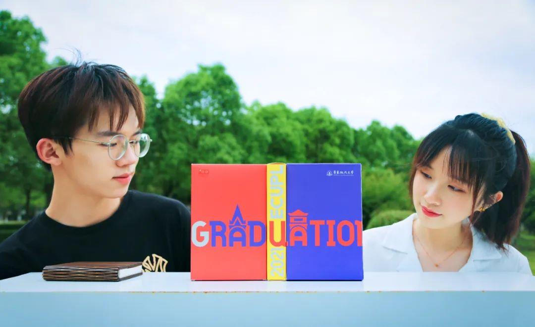 多所高校毕业礼物曝光!有真·吃瓜现场