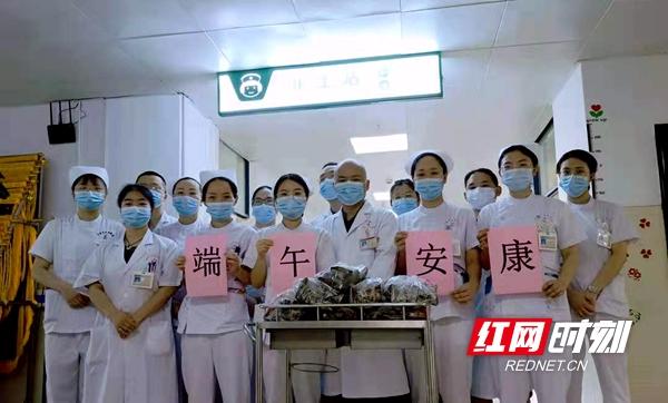 邵阳市中医医院开展端午节活动