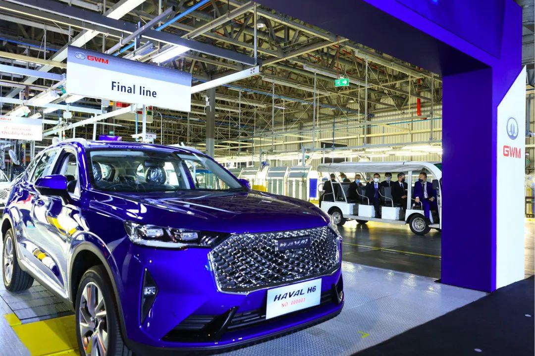 长城汽车海外第二家全工艺整车工厂投产,哈弗 H6 HEV 下线