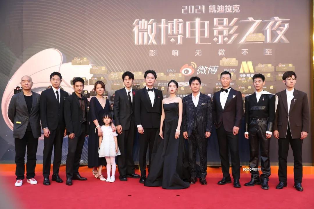 微博电影之夜荣誉揭晓 2021星辰大海演员计划启动