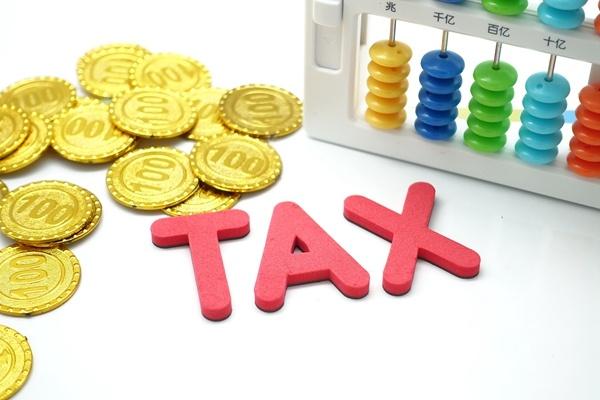 """七国集团就""""至少15%""""的全球最低企业税率达成共识 对中国影响几何?"""