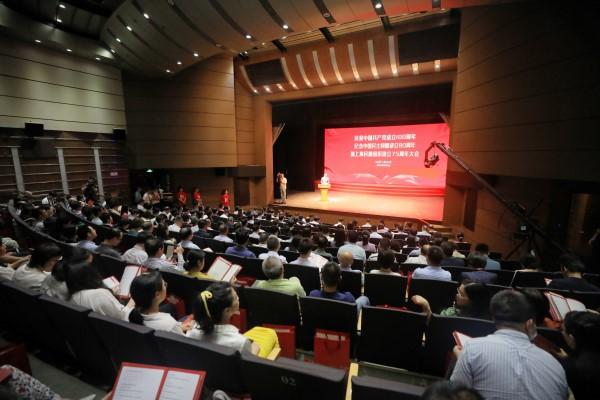 庆祝中国共产党成立100周年、纪念中国民主同盟成立80周年暨上海民盟组织建立75周年大会举行