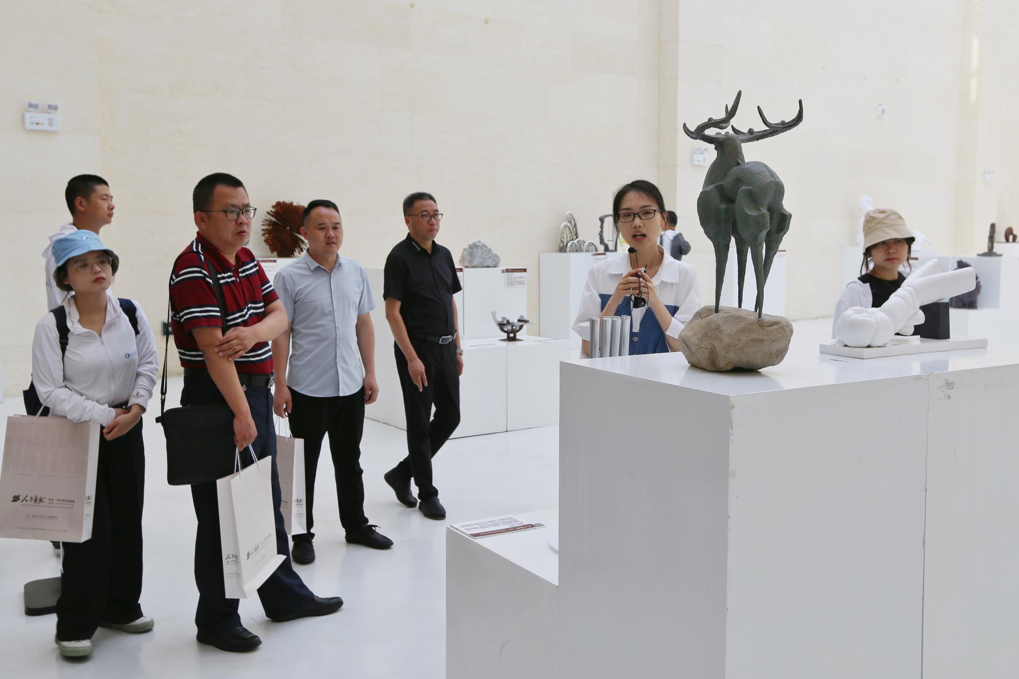 郑州市雕塑公园:把艺术搬进大自然把大自然带进市民的生活里