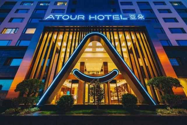 亚朵酒店赴美IPO背后:负债率处于较高水平 IP战略难大规模复制