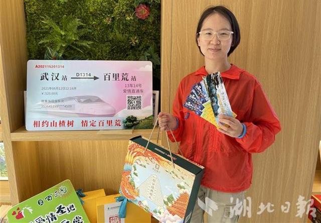 百万张宜昌百里荒景区免费门票派送武汉市民