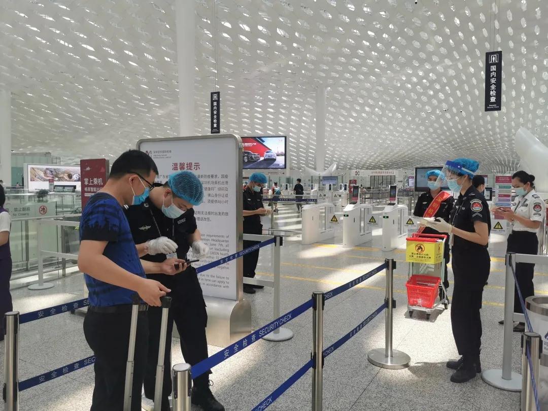 """深圳机场安检政策有变:6月13日起增加""""行程码""""查验"""